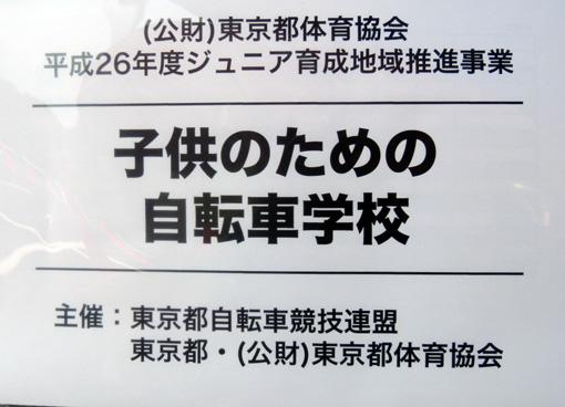 DSCN2598.JPG